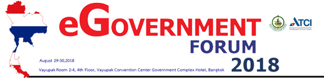 eGovernment Forum 2018