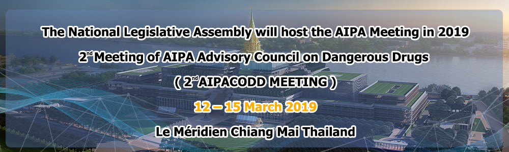AIPACODD12-15March2019